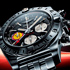 Chronomat 44 GMT Patrouille Suisse 50th Anniversary by Breitling