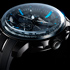 The company Seiko presents another ''revolutionary'' novelty: new watch Seiko Astron GPS Solar