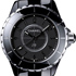 Matured elegance by Chanel: new watch J12 Intense Black