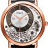 Piaget presents new version of Altiplano 900P watch: breakthrough in watchmaking