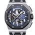 Audemars Piguet Announces Royal Oak Offshore Tourbillon Chronograph