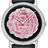 Piaget Presents Altiplano Miniature Embroidery Timepiece
