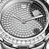 Diamond Yin-Yang of the watch company TAG Heuer