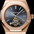 SIHH 2012: Openworked Extra-Thin Royal Oak Tourbillon 40th Anniversary Limited Edition Watch by Audemars Piguet
