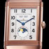 Watch Grande Reverso Calendar - classic by Jaeger-LeCoultre at SIHH 2012