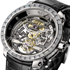 BaselWorld 2012: Twenty-eight Eight Skeleton Tourbillon Watch by DeWitt