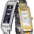 Roamer � Dreamline at Baselworld 2012