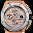 Royal Oak Offshore LeBron James Timepiece by Audemars Piguet
