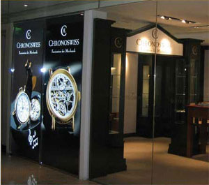 salon Chronoswiss