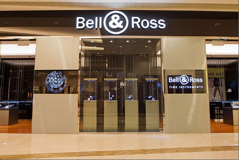 Bell & Ross salon