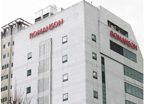 Headquarters of Romanson