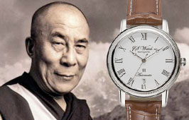 Dalai Lama and JS Watch co. Reykjavik