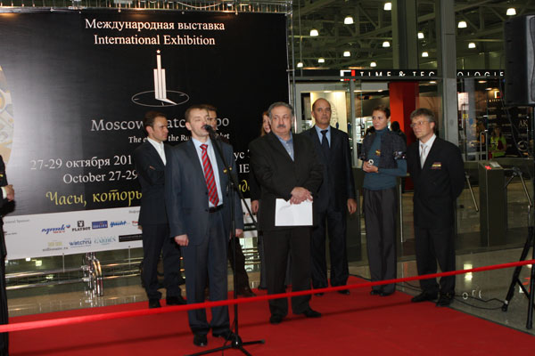 Opening Ceremony of Moscow Watch Expo