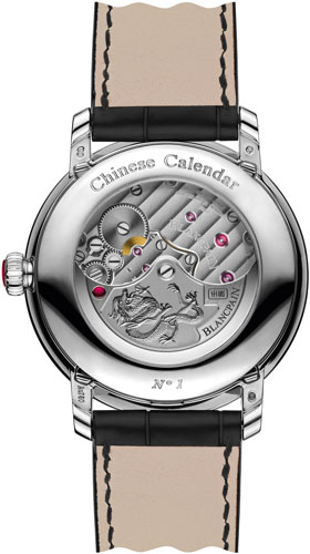 Traditional Chinese Calendar (Ref. 00888-3431-55B) watch backside