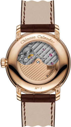 Traditional Chinese Calendar (Ref. 00888-3631-55B) watch backside