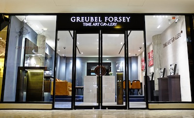Greubel Forsey Time Art GalleryGF in Shanghai
