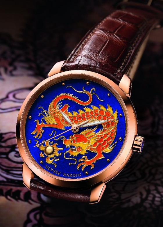 Classico Enamel Champleve Dragon Limited Edition