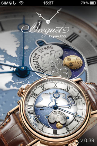 now the whole world of Breguet watches, even in your tablet