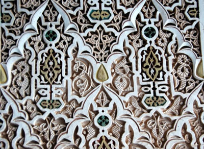 Moroccan floral ornament adorning the building