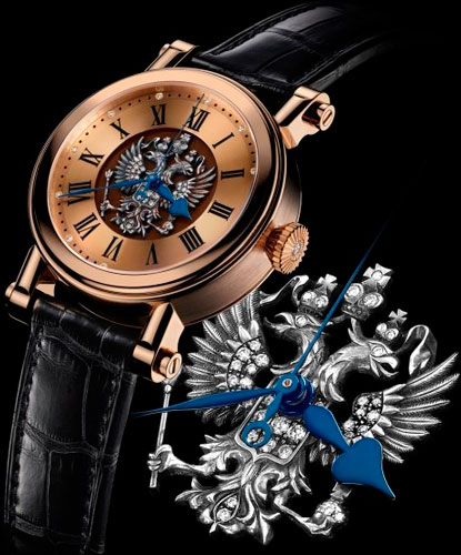 Speake-Marin Imperial Piccadilly watch