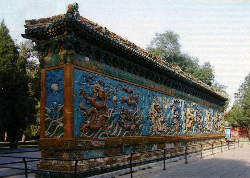 """Wall of Nine Dragons"" in Beihai Park. Beijing."