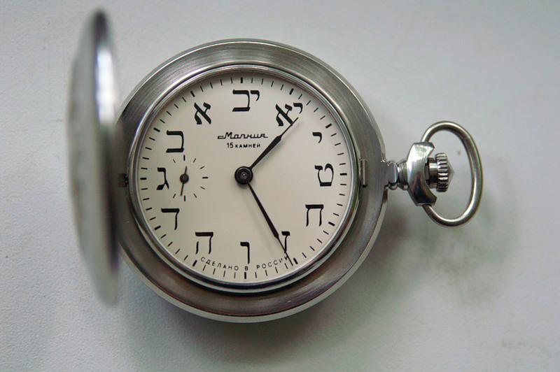 Карманные часы Молния Религии Часы, которых временно нет в продаже: 12 Цена: 3`500 руб, Часы золотые 585 пробы