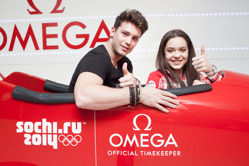 Bastian Backer and Adelina Sotnikova