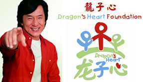 Jackie Chan and Dragon's Heart Foundation