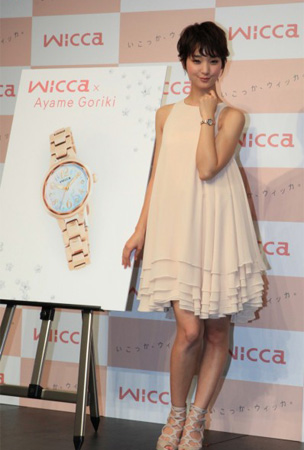 The company Citizen has introduced a new watch model «Wicca», issued in honor of the popular Japanese actress Gouriki Ayame