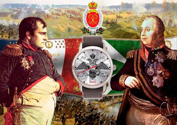 Výsledek obrázku pro napoleon vs kutuzov