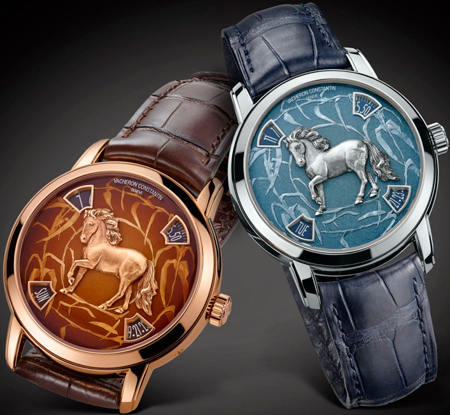 Vacheron Constantin Métiers d'Art Legend of the Chinese Zodiac Year of the Horse watches