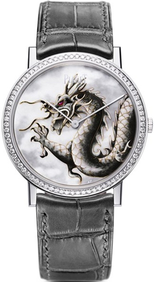 Piaget Dragon & Phoenix Altiplano with enamel dial