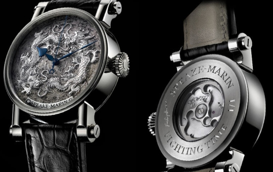 Speake-Marin Fighting Time watch