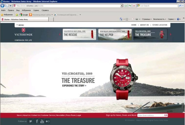 Swiss Victorinox Company Launches a New Advertising Campaign
