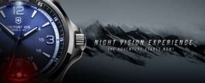 new Victorinox Swiss Army website begins to work