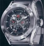 wristwatch Challenge QP-S