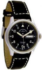 wristwatch Navigator DD