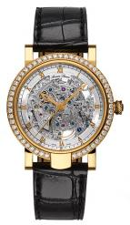wristwatch Special Edition Skeleton Automatic