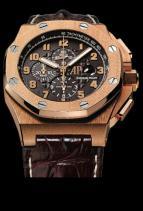 wristwatch Royal Oak Offshore Arnold's All-Stars