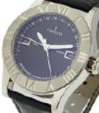 wristwatch Romvlvs Retrograde Annual Calendar