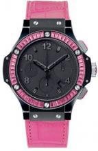 wristwatch Tutti Frutti