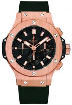 wristwatch Big Bang
