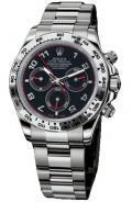 wristwatch Daytona