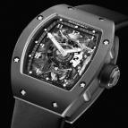 wristwatch RM 003