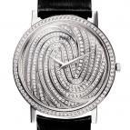 wristwatch Altiplano