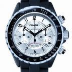 wristwatch Chrono Superleggera céramique noire et aluminium