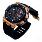 wristwatch Royal Oak Offshore Alinghi Team